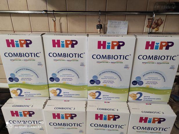 Смесь суміш каша Hipp печенье 1 Combiotic печиво organic 2