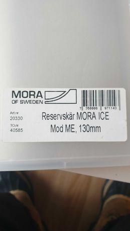 Ножи для ледобура MORA ICA 130mm