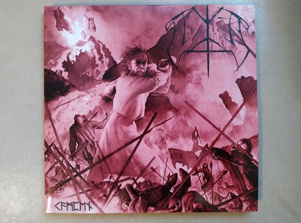 """Elite - Kampen, 2x10"""" LP, 2004"""