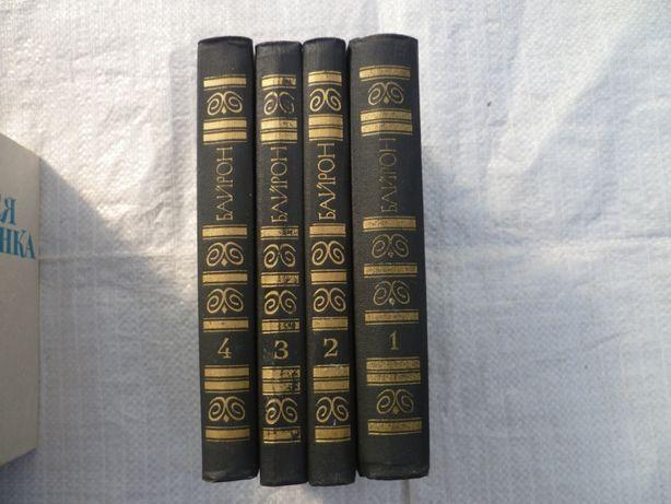 Байрон Г. . Собрание сочинений в 4 томах. 1981г.