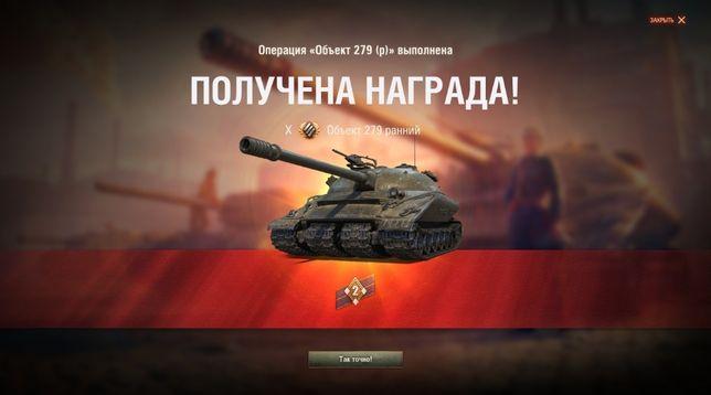 ТАНК ЗА ГК Прокачка аккаунтов World of Tanks WOT быстро, недорого ЛБЗ