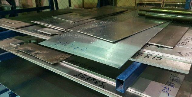 Алюминий Алюминиевый листы отрезаем рифлен толщ.1-80мм плиты