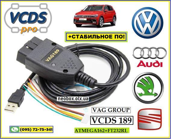 ВАСЯ Диагност 2019 сканер VCDS 18.9/18.2.1 VAG-COM 189 ATMEGA (elm327)