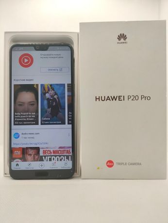 Huawei P20 Pro Global 6/128 Black CLT-L29