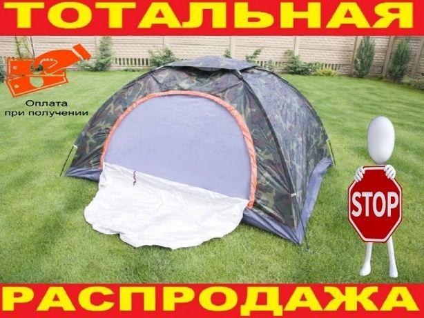 Палатка 3-х местная туристическая универсальная. Автомат