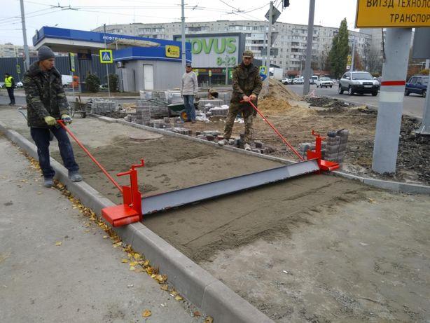 Планировщик стяжка рейка правило укладки тротуарной brukkov ( рубанок)