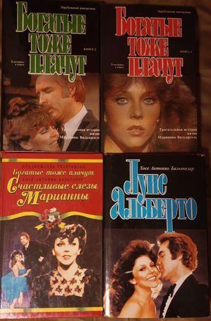 Зарубежный кинороман, сериал, экранизация, женский роман о любви