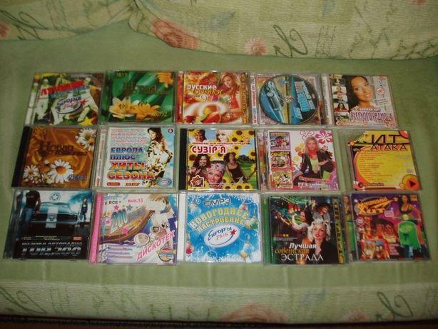 15 CD-дисков mp3 (Песни СССР, Новогодние, Украинские,др), все за 80