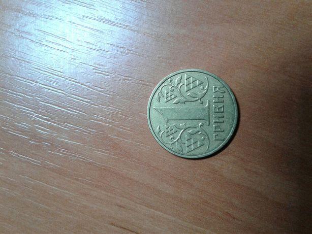 Монета 1 гривна 2001