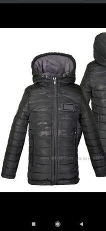 Куртка, подростковая мужская