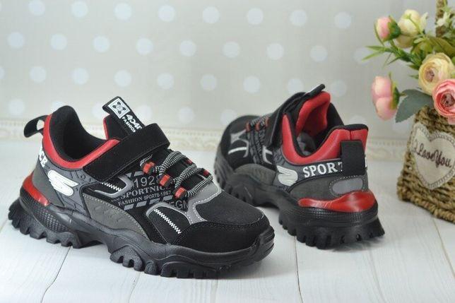 Стильные черные кроссовки для мальчиков