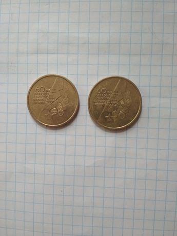"""Юбилейная монета """"60 років визволення України від Фашистських загарбни"""