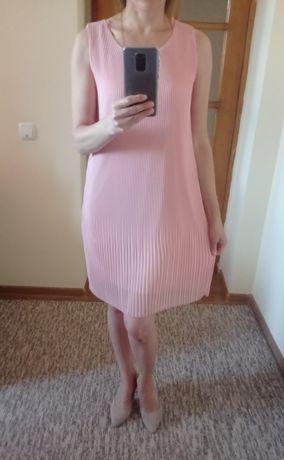 Изысканное новое платье
