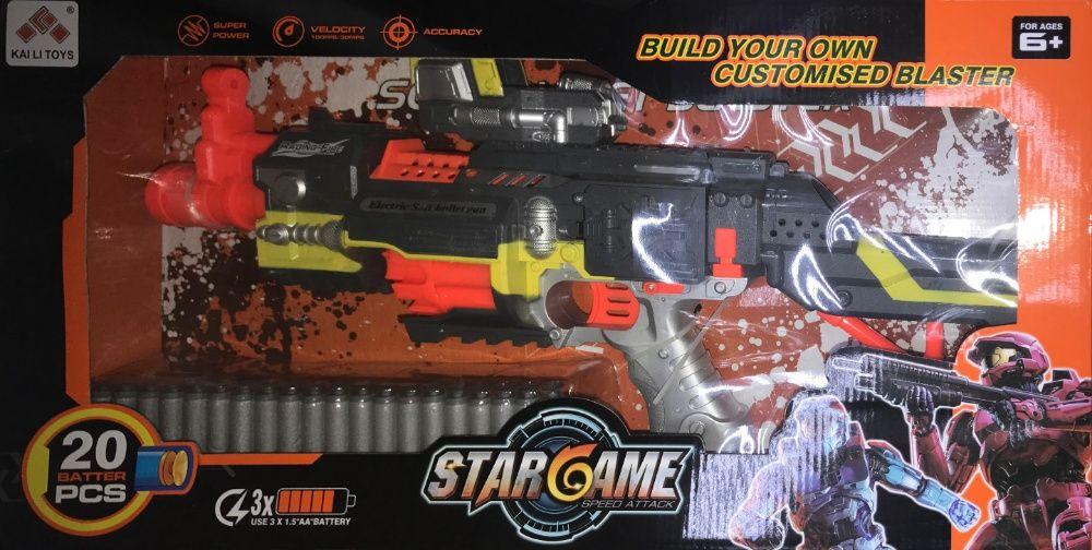 Zestaw Star Game Karabin Maszynowy dla Dzieci