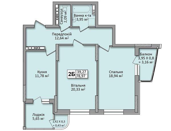 79 м2 - 2х к. квартира в ЖК Министерский ул Юрия Кондратюка 1