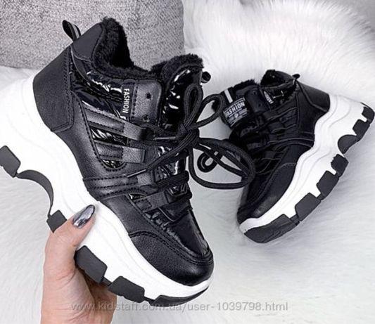 Зимние кроссовки на массивной подошве