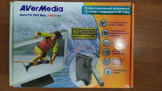 Внешний автономный тюнер AVerMedia AVerTV DVI Box 1080i