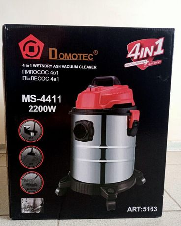 Промышленный пылесос 2200 Вват Домотек есть функция влажной уборки