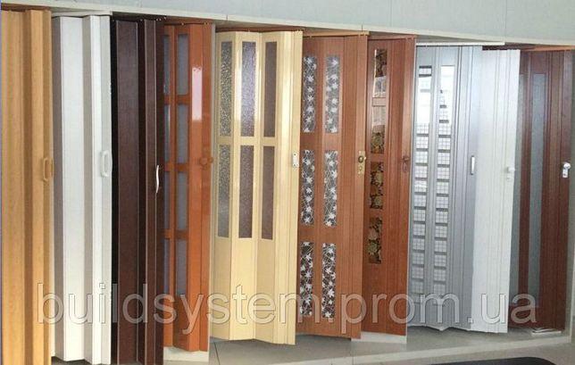 Двери раздвижные межкомнатные гармошка ассорт моделей-расцветок Днепр