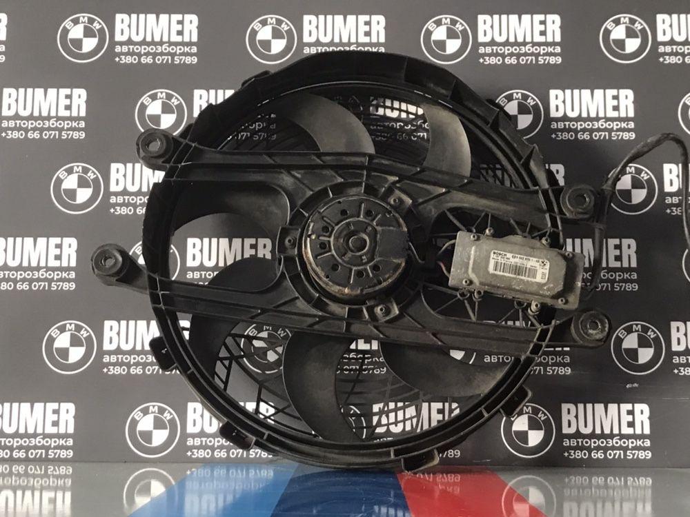Вентилятор кондиционера БМВ Е46 2.0 3.0 дизель м47 м57 bmw E46 m47 m57