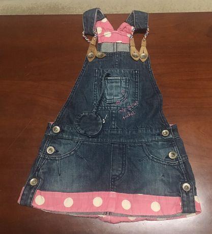 Vestido ganga 4 anos