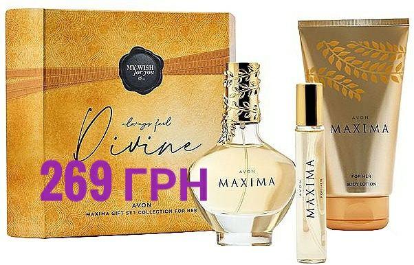 Avon Maxima . Женский набор по цене парфюма . Распродажа !
