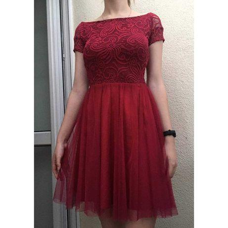 Śliczna bordowa sukienka