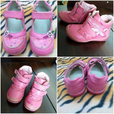 Ботинки кожанные туфли кожзам 17см пакетом