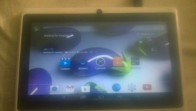"""tablet pc     Q88H """"7""""       Android  4.4.2"""