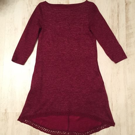 Продам платье марсала и другие
