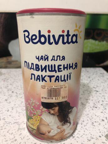 Лактационный чай Bebivita