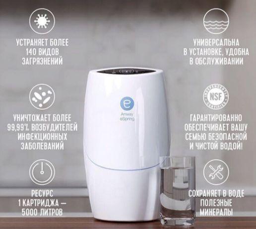 Espring - система очистки воды