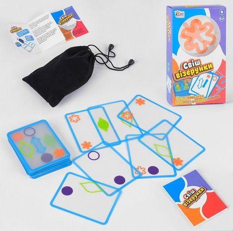 Настольная игра головоломка свиш «Свіш візерунки» 42 карты