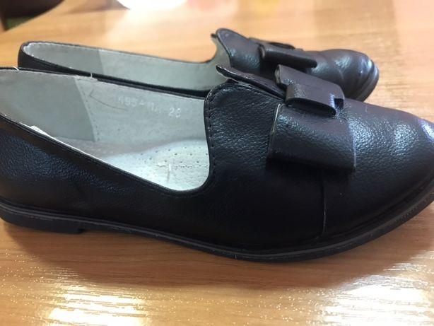 Дитячі туфлі «Мишеня»
