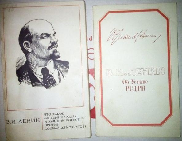 """Ленин """"апрельские тезисы"""" о уставе РСДРП друзья народа последнии письм"""