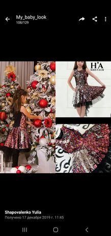 Красивучее новогоднее платье