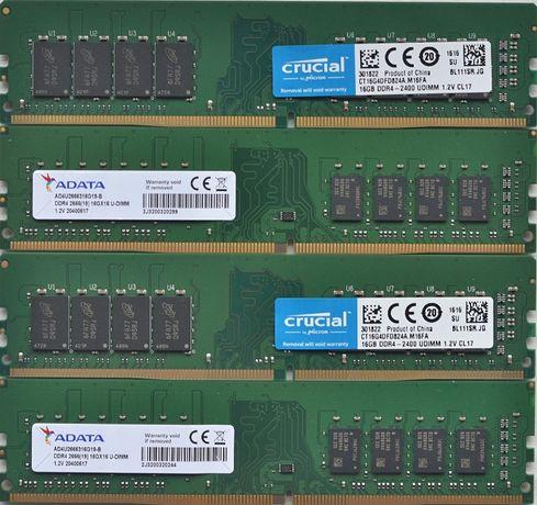 ОПТ 16Gb DDR4 оперативная память 2400 / 2133 / INTEL AMD / ГАРАНТИЯ