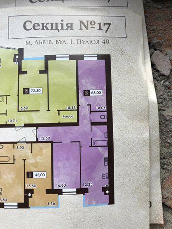 1 кімнатна + кухня студія 68м2 вул. Пулюя 9/10 новобуд Галицький лев