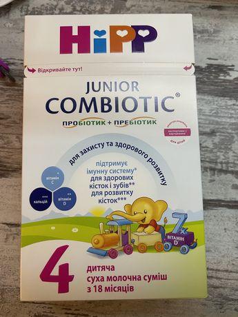 Суміш HIPP Combiotic 4 (з 18місяців) 400 грам