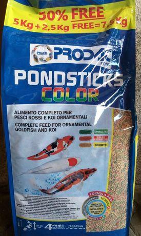 Sticks multicor peixes lago saco de 7,5kg