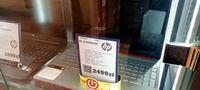 Laptop HP 15-DW0081WM Nowy Gwarancja Do nauki
