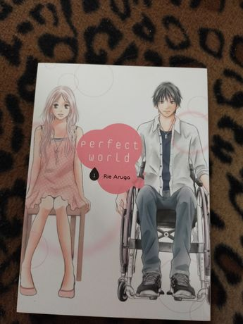 Manga Perfect World Tom 1