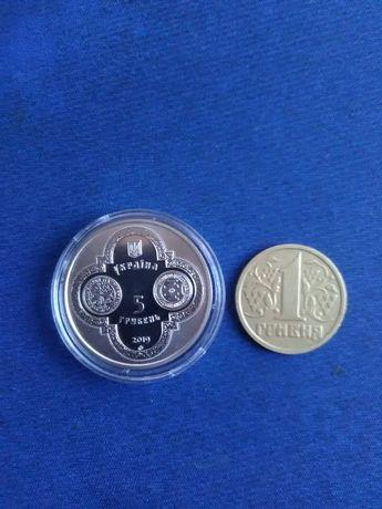 Монета 5 гривень. Надання томосу про автокефалію ПЦУ.