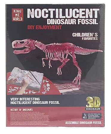 Детский набор раскопки динозавров