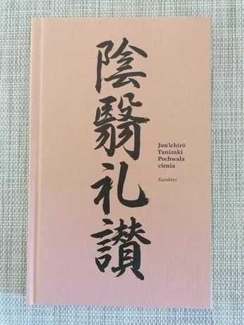 Pochwała cienia - Jun'Ichiro TANIZAKI