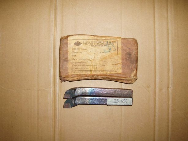 Noże tokarskie 25 x 16 ,16 x 16 do toczenia ,przecinania,gwintu i inne