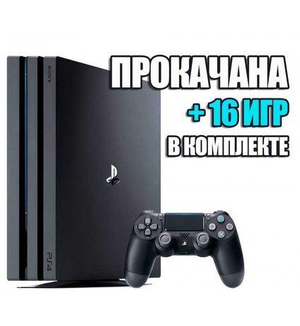 Игровая приставка PlayStation 4 PRO 1 TB Б/У + 16 Игр