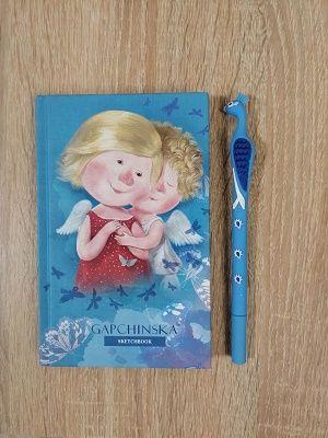 Подарочные наборы: блокнот+ручка
