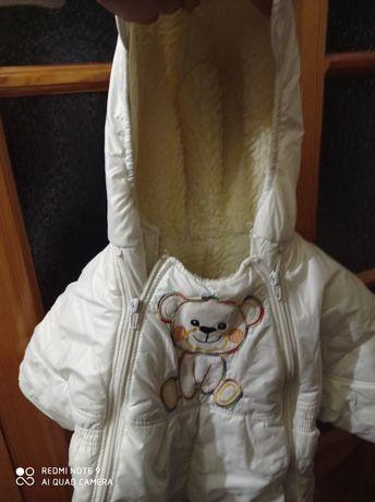 Комбинезон зимний детский на молниях