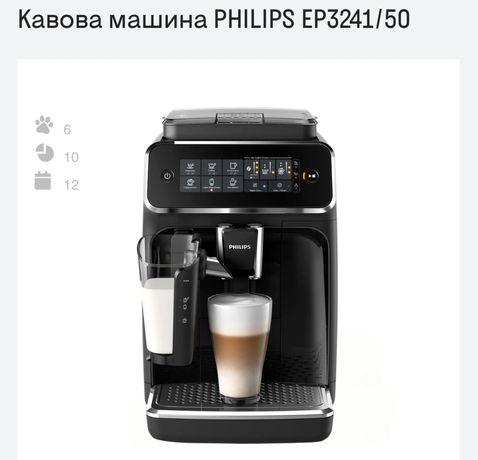 Кавова машина PHILIPS EP3241/50